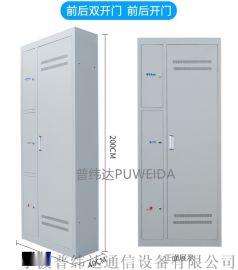 三网光纤配线柜