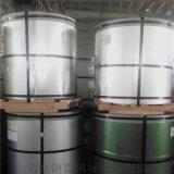 寶鋼青山彩鋼板,銀灰重工業污染區彩鋼板-衆享實惠