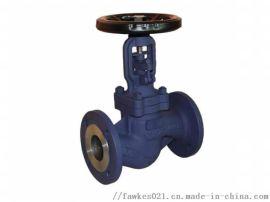 美国FAWKES福克斯进口蒸汽截止阀