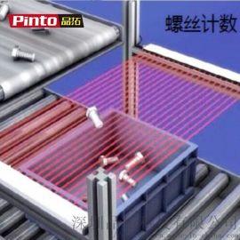 高精度光幕測量感測器 寬度體積測量光幕可測1mm