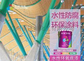 广州跃阳-环氧底漆