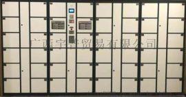 广西南宁超市智能条码柜微信扫码寄存柜文件柜更衣柜