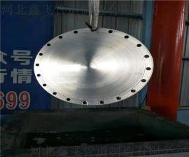 密罗纹不锈钢高压盲板生产厂家可待料加工