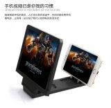 擺攤趕集3D手機螢幕放大器價格