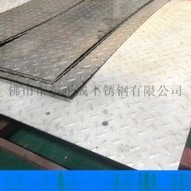 广东304不锈钢花纹板报价,工业面不锈钢花纹板