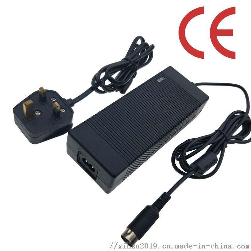 中国CCC认证日本PSE认证44V2A电源适配器