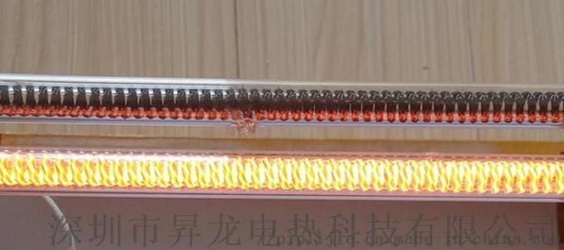 烘乾茶葉機取暖乾燥箱用遠紅外線節能石英碳纖維加熱管