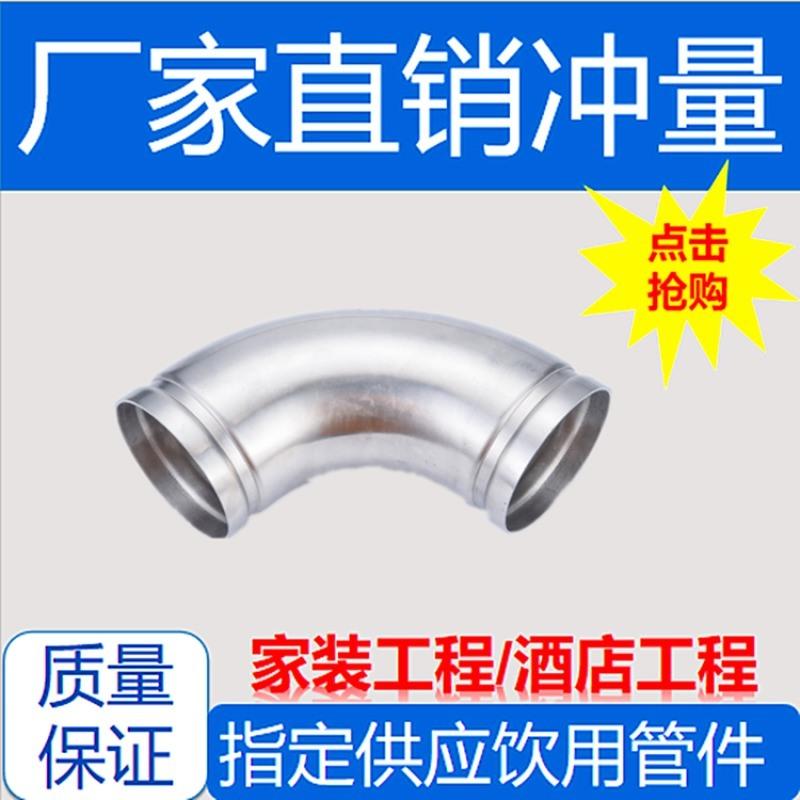 天津學校泵房用薄壁不鏽鋼水管 溝槽管件接頭