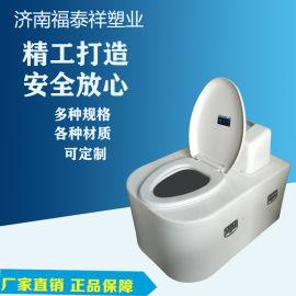 节约水资源,福泰祥无水马桶 免冲水坐便器