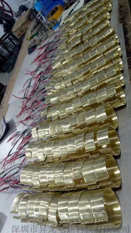 電熱圈注塑機擠出機配件 加熱器大功率耐用
