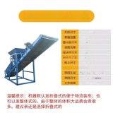 遼寧小型篩沙設備生產廠家