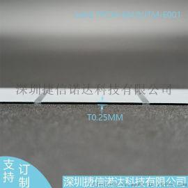 Laird莱尔德TPCM-5810导热相变化材料