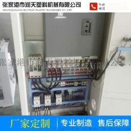 pvc高速混合机 变频高混机高速混合机供应