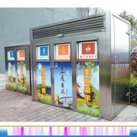 不锈钢垃圾分类亭 不锈钢垃圾分类桶