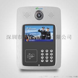 广州可视对讲 指纹密码可视对讲厂家