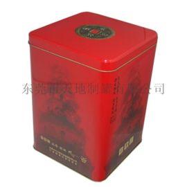 方形送礼茶叶盒包装 马口铁优选材料 简约大气茶叶罐