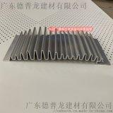 服裝城波浪板鋁型材,三角波浪板鋁型材 牆身長城板