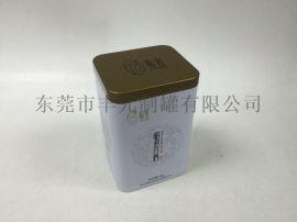 十几年厂家定制。金属铁盒、马口铁