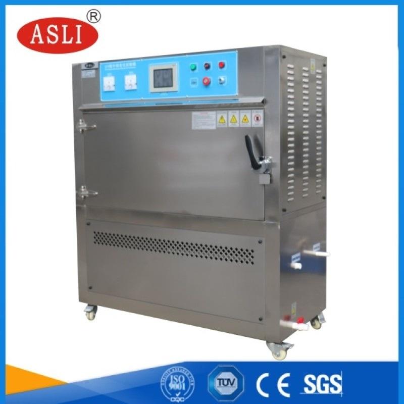 IEC60068-2-5国标UV紫外线老化试验箱