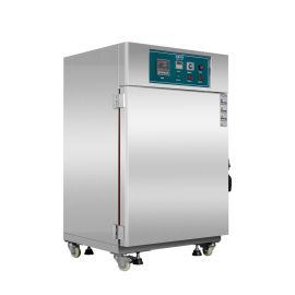 高温老化试验箱 137L高温老化试验箱