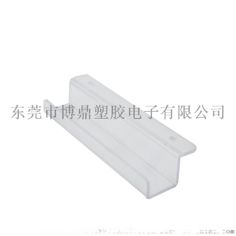 亞克力板 顯示屏面板 定製印刷加工