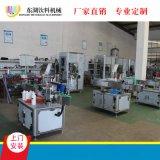 饮料灌装生产线 厂家  全自动饮料灌装生产线