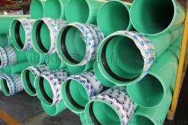 厂家直销产地货源PVC-UH排水管材