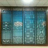 30x20方管铝窗花 20x40扁管木纹铝窗花