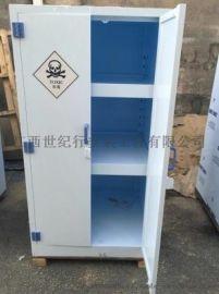 危化品安全存储柜,危化品安全柜