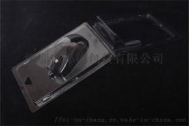 深圳吸塑包装厂专业生产各类产品吸塑内托盘包装盒吸塑
