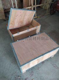 广东木箱 钢带箱定制厂家