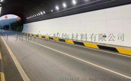 隧道侧墙装饰搪瓷钢板幕墙防火板