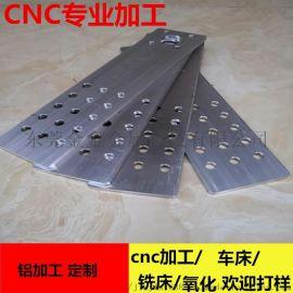 6061铝条,铝排扁条扁排,5-120mm铝块铝板