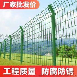 双边丝护栏网铁丝网隔离网高速公路养殖园林护栏网