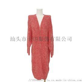 长外套气质女式开衫长袖毛衣KY-335