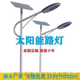 太阳能路灯 6米路灯 led节能灯 路灯