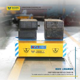 泵体安装升降转运车 无轨电动搬运车 蓄电池