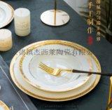 景德镇陶瓷餐具碗碟套装礼品餐具陶瓷杯