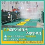 大型工地全自动洗轮机的作用-跟雾霾污染说再见