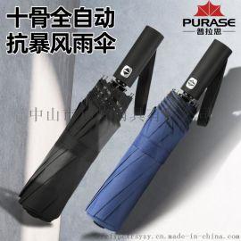 佛山广告伞直销-顶峰一键开收定制广告伞印字礼品伞