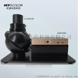 虹谱光色 光谱照度分析仪