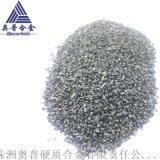 廠家直銷40-80目鑄造碳化鎢顆粒