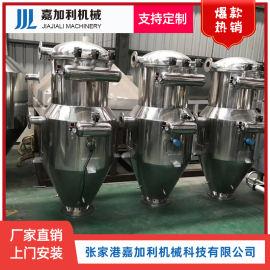 颗粒粒子干燥机, 塑料颗粒除湿混合干燥机