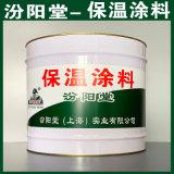 保溫塗料、良好的防水性、保溫塗料