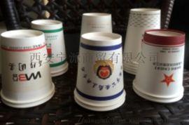 西安纸杯厂家 一次性水杯定制抽纸盒子制作