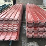 耐力板,玻璃钢瓦,采光板的生产及销售 开封生产