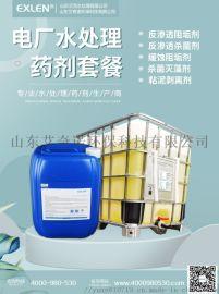 艾克廠家阻垢劑,殺菌劑,絮凝劑