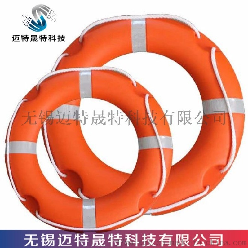 CCS船用救生圈加厚抗老化带反光片4.3KG游泳圈