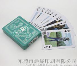 天津扑克牌个性定制工厂