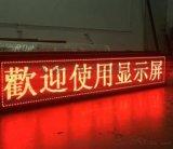 广州长期供应高清P3.75LED双色显示屏